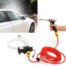 Good selling 70W Portable High Pressure Car Cleaning Pump Washing Machine Device, DC 12V