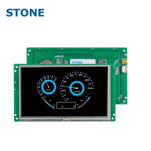 Incorporado 7 polegadas Car Dial Display + touch panel resistiva TFT LCD + placa mãe com RS232/RS485/TTL