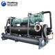 High efficiency best price industrial water cooled chiller