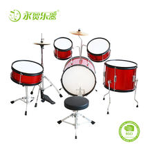 High Quality Popular Percussion Instrument 5 Pieces Drum Kit