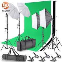 2.6M x 3M/8.5ft x 10ft background support system soft box lighting kit studio photography