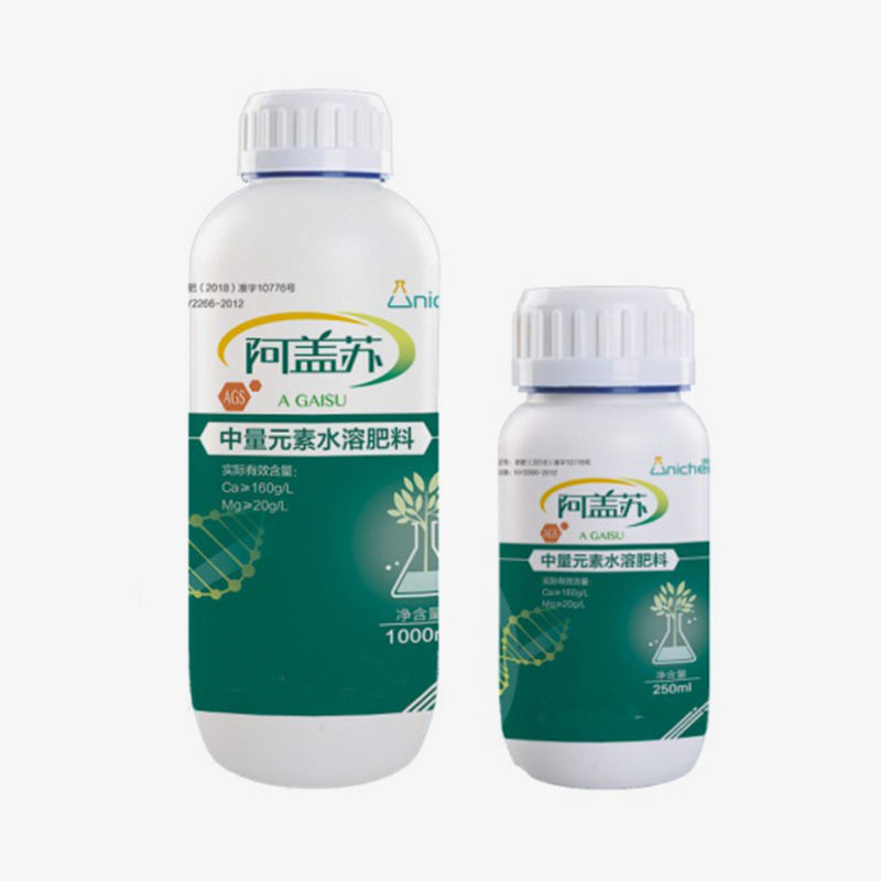 Sugar Alcohol Ca Mg Liquid Fertilizer