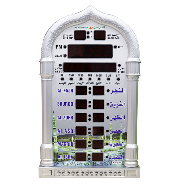 2019 The hot sales popular muslim azan clock ,azan wall clock,mosque azan clock