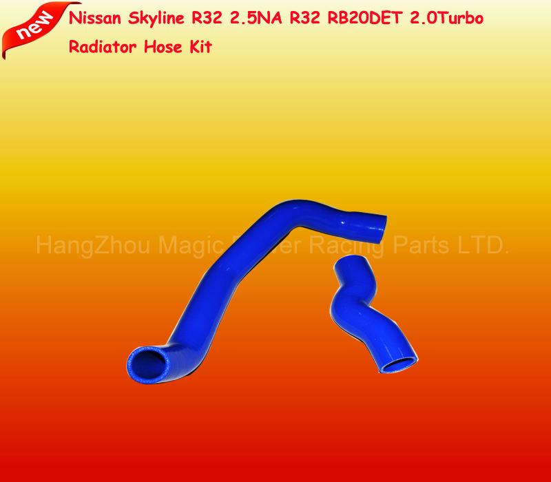 de silicona radiador manguera del calentador kit para nissan <span class=keywords><strong>skyline</strong></span> gtm gtst rb20det ecr32 r32