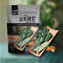 Almond and sesame filled roasted seaweed snack seaweed crisps