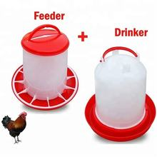 best quality poultry farming chicken feeders and drinkers