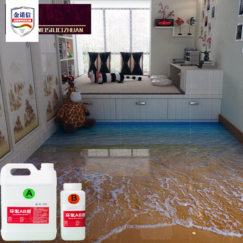 Liquid Clear Epoxy 3D Floor Coating