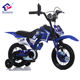wholesale cheap motorcycle bikes for kids/colored tire bicycle for kids price