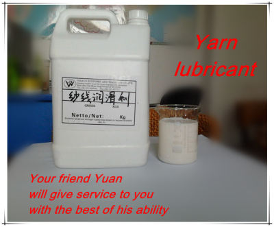 Environmental chemical weak cation yarn lubricant used for fiber and its blended yarns