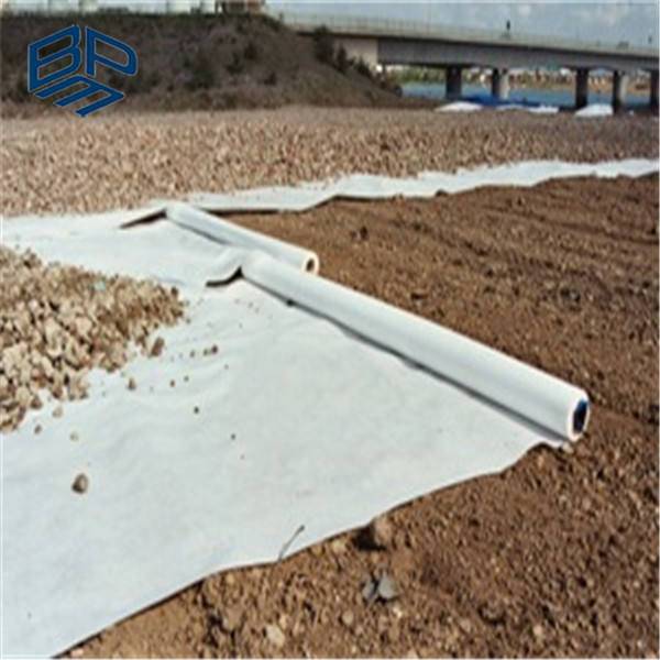 polypropylene biodegradable nonwoven geotextile fabric
