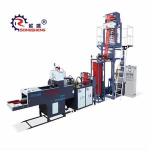 Fully Automatic T-shirt Sealing And Cutting Best Quality Used Film Blowing And Bag Making Machine One Line