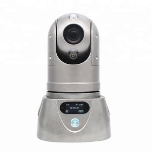 Starlight HD IP 4G PTZ Camera IR 300M with WIFI GPS for police car