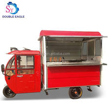 Commercial gourmet trailers/Mobile tricycle stalls/Three-wheel breakfast truck