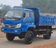 China Supplier Foton Forland 4x4 Dump Truck 6 Wheel Truck Dimensions
