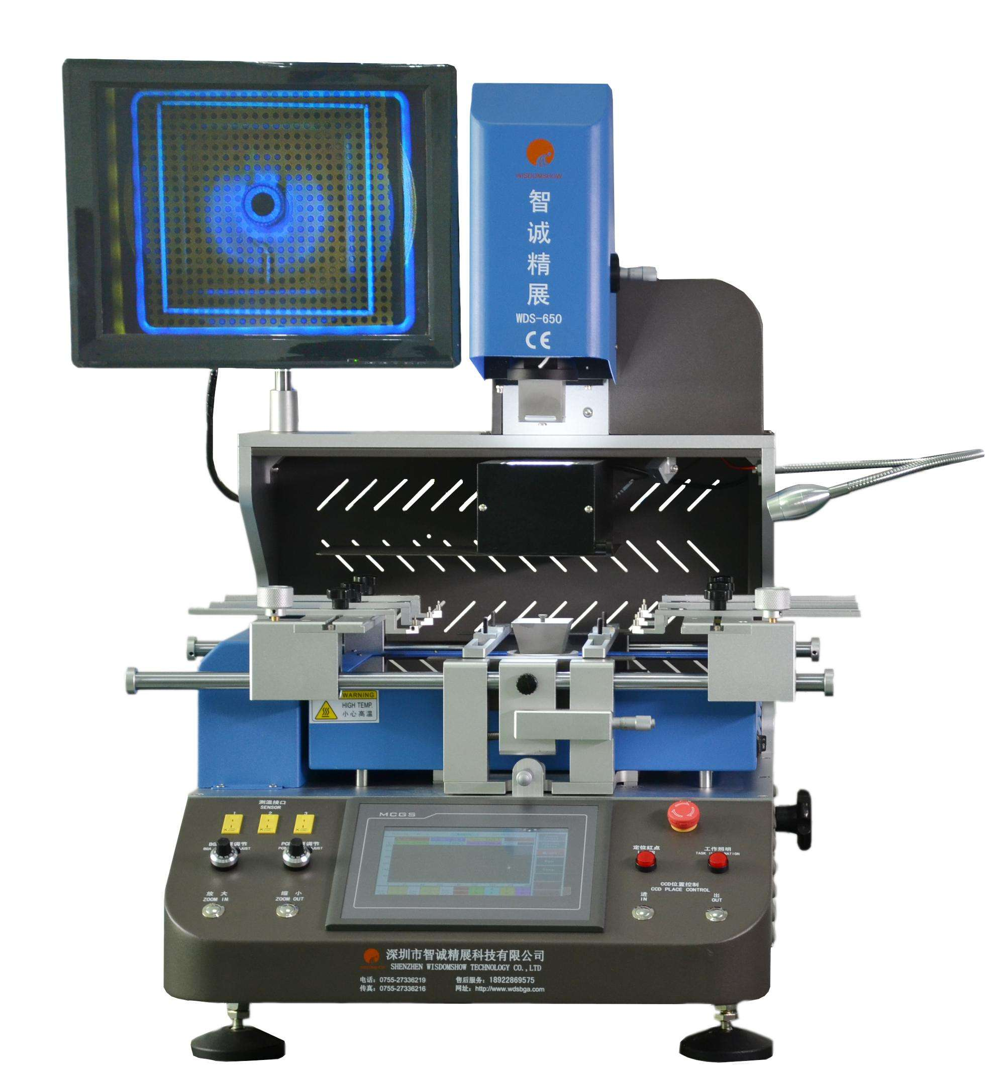 Wisdomshow latest model wds-650 mobile chip remove tool with laser position for pcb repair