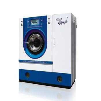 Professional Laundry 8kg to 15kg Dry Cleaning Machine Prices