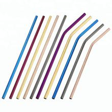 LFGB Approved Rainbow Colored Drinking Straw Stainless Steel Straight Bent Straw for Bar Party