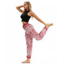 wholesale yoga harem pants women loose pantalones harem