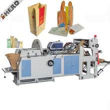 HERO BRAND kraft paper cement bag making machine