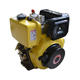 186F 10HP single cylinder 4 stroke air cooled diesel engine