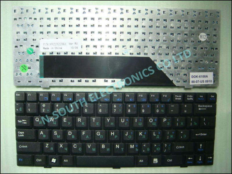 Wholesale laptop keyboard for msi averatec u100 u90 u90x u120 notebook russian keyboard, tablet Ru keyboard v022322ak1