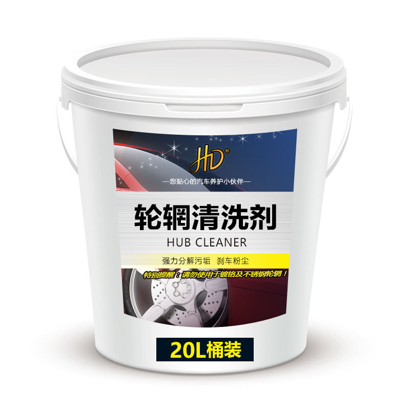 Car tire foam polish cleaner