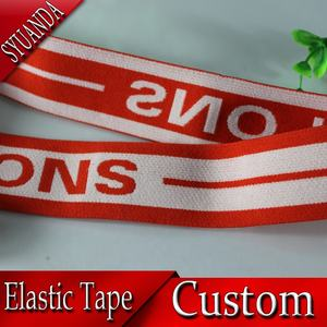 Underwear elastic band manufacturer custom 30mm jacquard elastic nylon band customized boxer brief elastic band