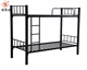 Wholesale latest double bed designs school dormitory military adult metal bunk bed