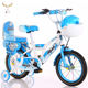2019 pop style Kid Cycle Price in Pakistan / New Baby Cycles Model online / Latest Bicycle Model and Prices for Children popular
