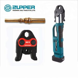 Zupper PZ-1550 Battery Powered Hydraulic Press Fitting Tool manual handle crimping tool for press fitting and multilayer pipe
