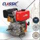CLASSIC(CHINA) Single Cylinder Diesel Engine Air Cooled, Small Diesel Engine Photos, Mini Diesel Engine Cooled