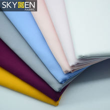 Skygen manufacturer wholesale liquid ammonia finished 100% organic cotton woven sateen fabric for man women shirt
