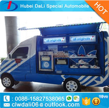 4 wheels 4*2 gasoline type Chinese Changan mobile vending truck Electric food truck for sale