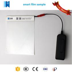 Switchable pdlc electric self-adhesive smart film sample