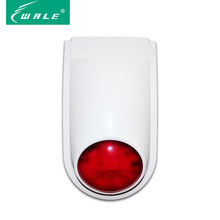 Wireless outdoor sound and light siren 110dB burglar security alarm system for Anti-theft