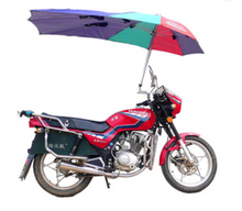 Windproof scooter  Automatic Car Shade Electrombiler Mobility Scooter motorcycle Umbrella