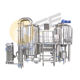 mini brewery machine 3bbl 5bbl 7bbl 10bbl 15bbl