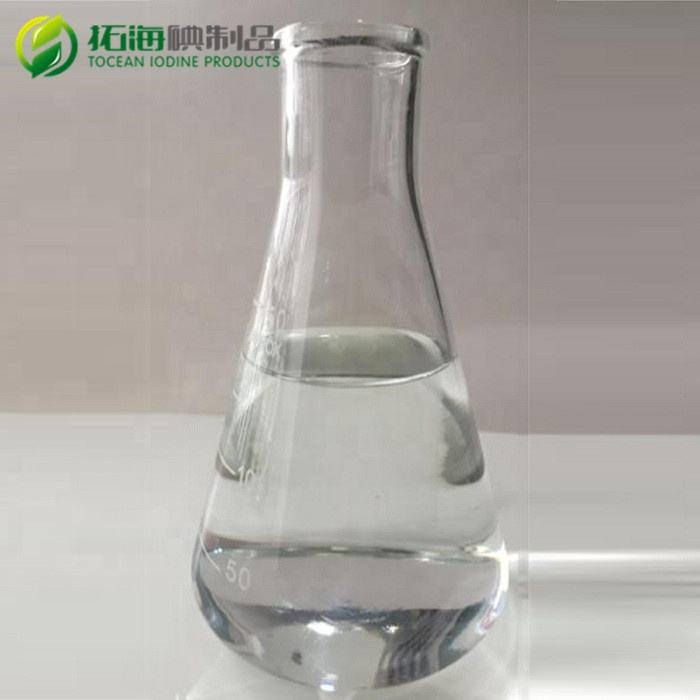 pvpva liquid CAS NO 25086-89-9 Vinyl pyrrolidone and vinyl acetate copolymer