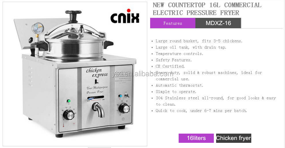 MDXZ- 16 Table Top Electric Pressure Fryer