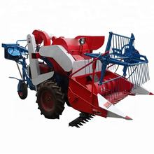 High Quality Harvester Machinery Small Wheel Type Combine Harvester