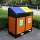 Christmas Stocked 60 Liter Industrial Plastic Litter Waste Container/Medical Garbage Bin with Pedal Wheels