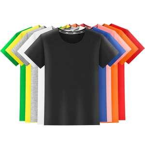 95.6% Cotton 4.6%spandex Wholesale Blank T Shirt