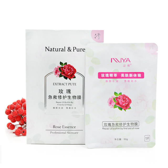 Korea biological hydrating collagen mask v face