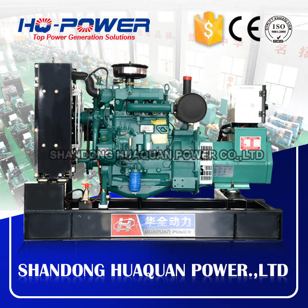 20kw 25kva 3 phase inverter magnetic field generator