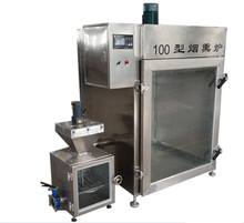 Hot and Cold fish meat smoker/smoking oven machine