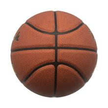 Hot Sale Training Professional Cheap PVC Leather Laminated Basketball