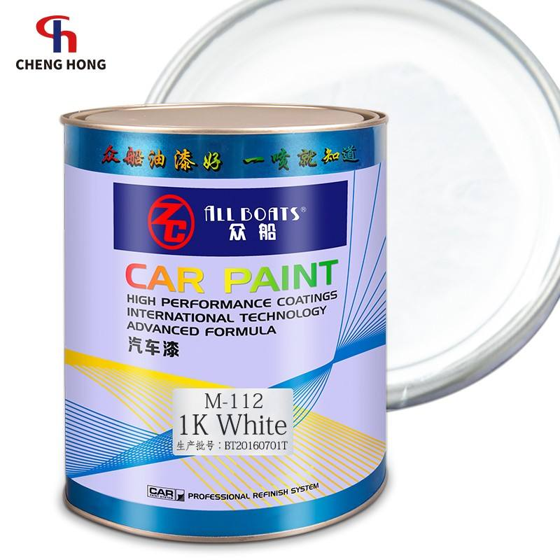 Vehicle body repair liquid acrylic coating spray paints 1k pure white color basecoat paint