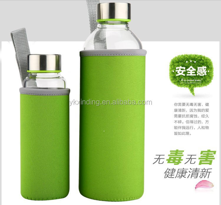 trade assurance 280ml,360ml,420ml ,550ml silicone sleeve glass water bottle