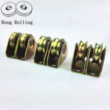 China factory sliding door roller wheel with bearings