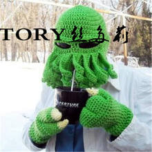 New arrival fashion Winter warm crochet knitted mustache octopus ski mask beanie hat